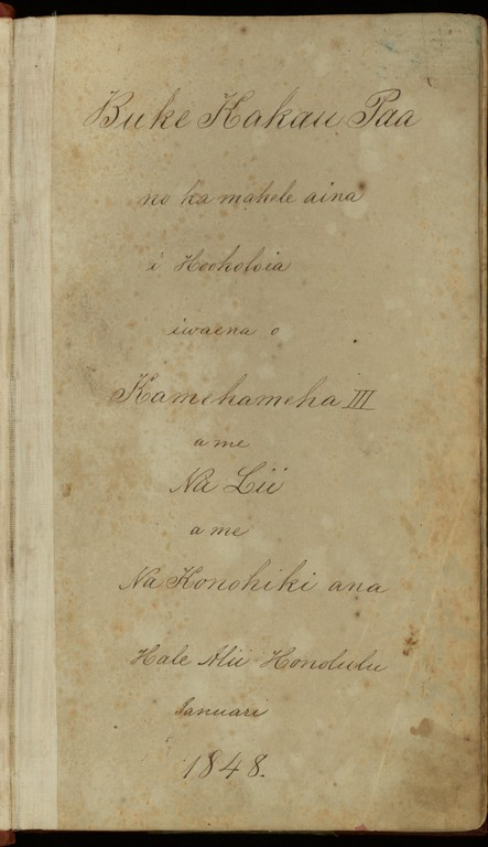 Mahele Book title page