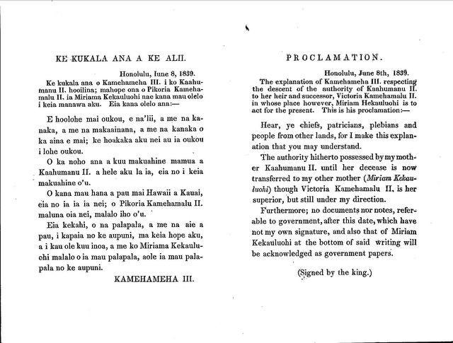 Proclamation by Kamehameha III