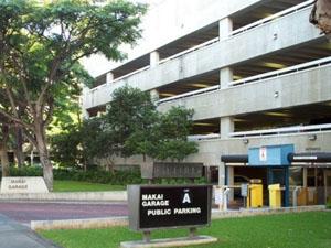 Makai Hale