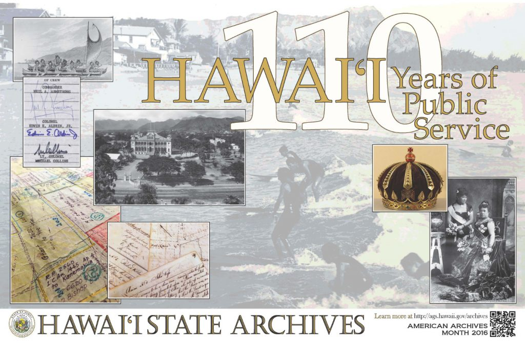 2016 Hawaii State Archives Poster