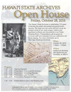 States Archives Open House Flyer