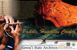 2019 Hawaii State Archives Poster