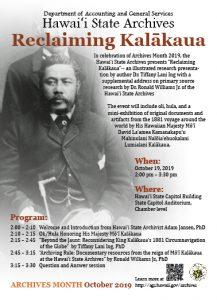 Reclaiming Kalākaua post thumbnail