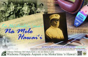 2020 Hawaii State Archives Poster, Ka Hoʻolauleʻa ʻana i Nā Mele Hawaiʻi, ʻŌlelo Hawaiʻi version