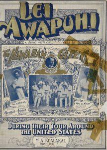 Lei ʻAwapuhi sheet music cover