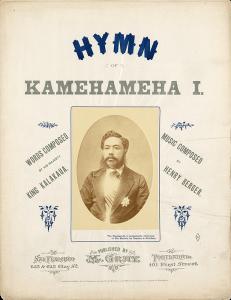 Hymn of Kamehameha I